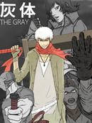 灰体 THE GRAY
