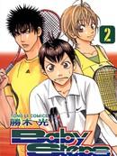 网球优等生漫画277